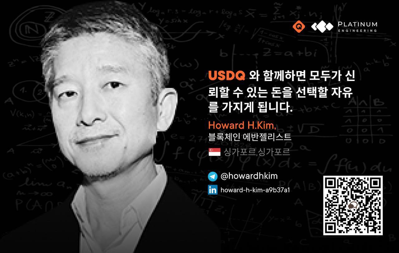 Q DAO의 스테이블 코인 USDQ, KRWQ, CNYQ, JPYQ 선보여