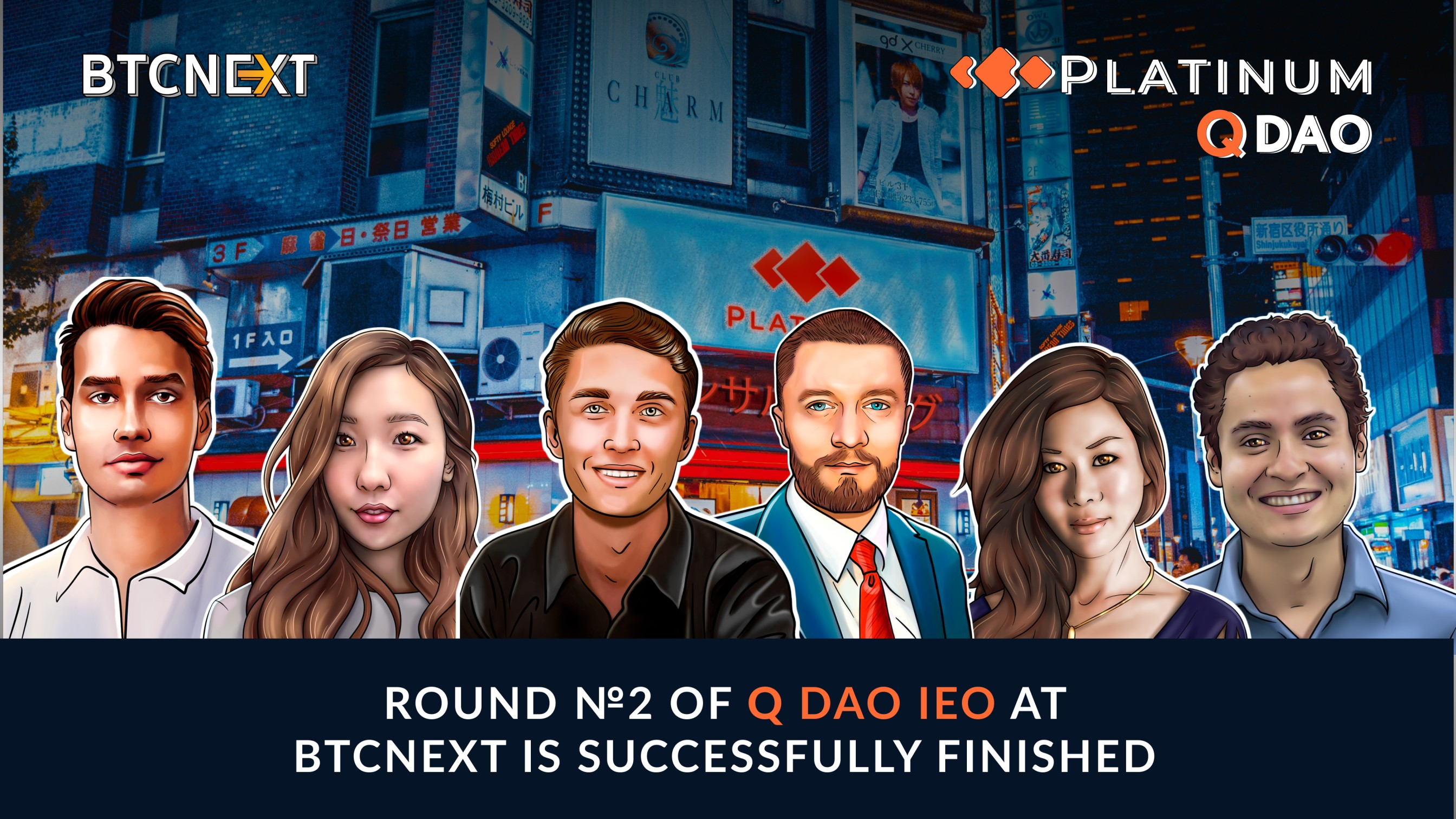 The Second Round of Q DAO Token Sale by Platinum Q DAO is Closed in 20 Minutes