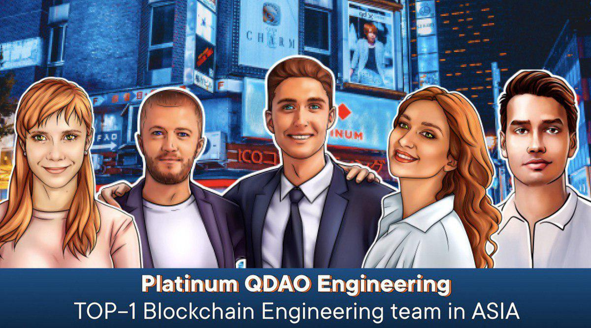 Q DAO holders get the opportunity to receive a special bonus